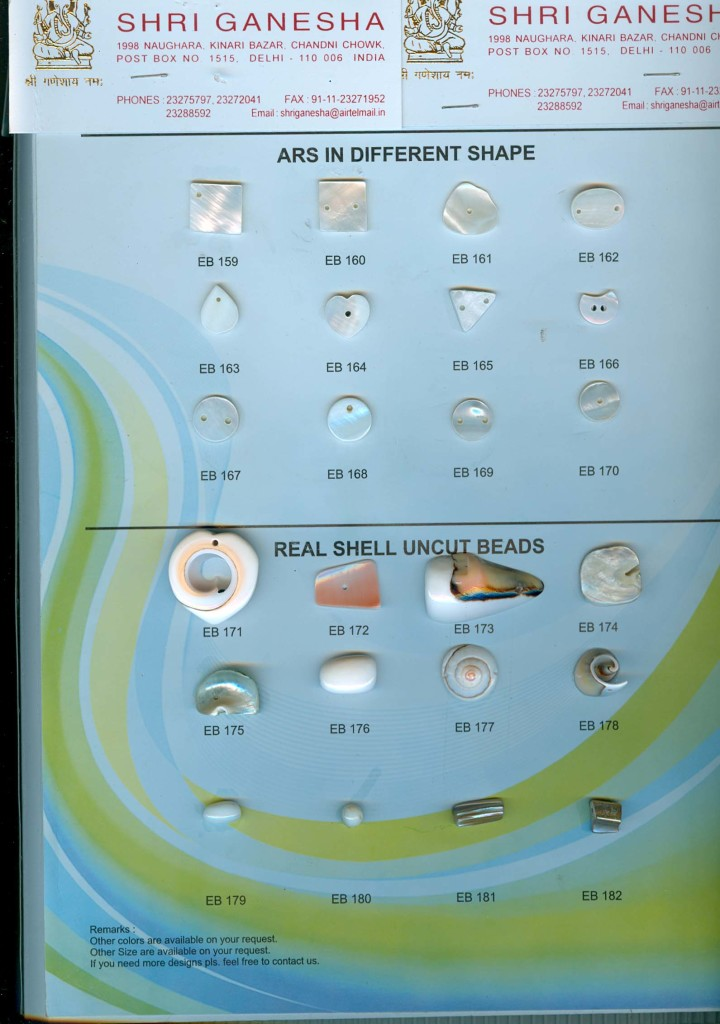 Shell Button PG 6